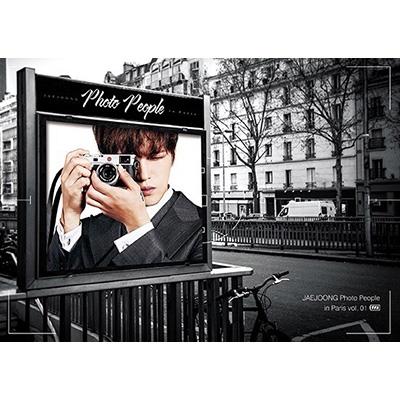 JAEJOONG Photo People in Paris vol.01