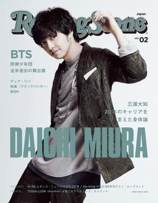 Rolling Stone Japan Vol.02 ネコムック