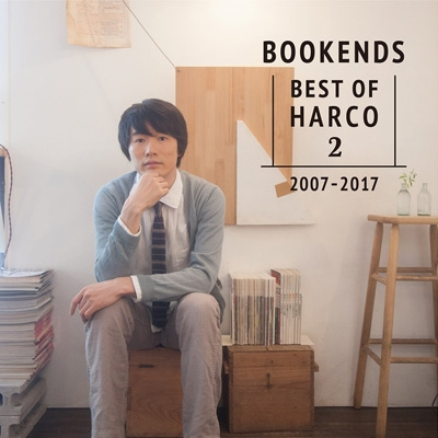 BOOKENDS -BEST OF HARCO 2-[2007-2017] 【Special Limited Edition】(CD+DVD+BOOK)