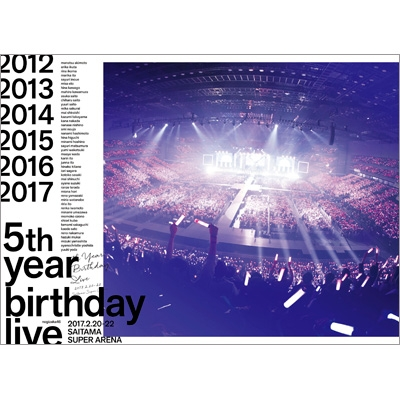 5th YEAR BIRTHDAY LIVE 2017.2.20-22 SAITAMA SUPER ARENA 【完全生産限定盤】