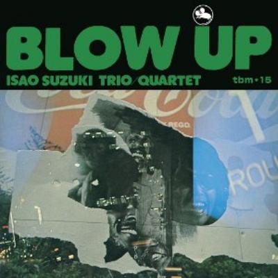 Blow Up (マスター盤プレッシング/2枚組/45回転/180グラム重量盤レコード/Craftman)