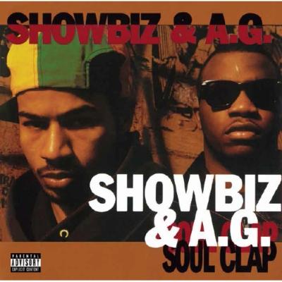 Soul Clap (Short Version)/ Soul Clap (Off Beat Mix)【2018 RECORD STORE DAY 限定盤】(7インチシングルレコード)