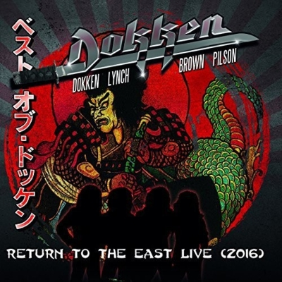Return To The East Live 2016 (+DVD)