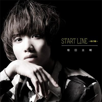 START LINE 〜時の轍〜black version (+DVD)