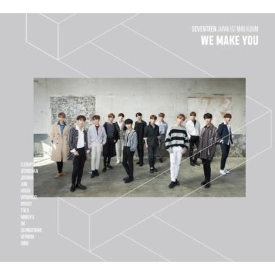 WE MAKE YOU 【初回限定盤A】(CD+50P PHOTO BOOK)