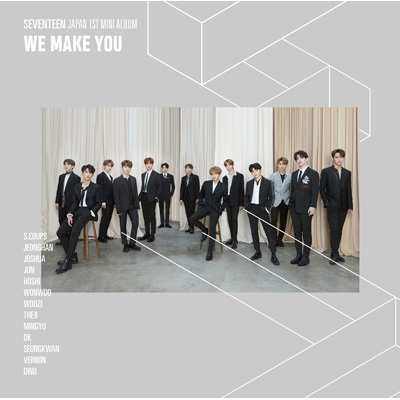 WE MAKE YOU (CD+20P PHOTO BOOK)