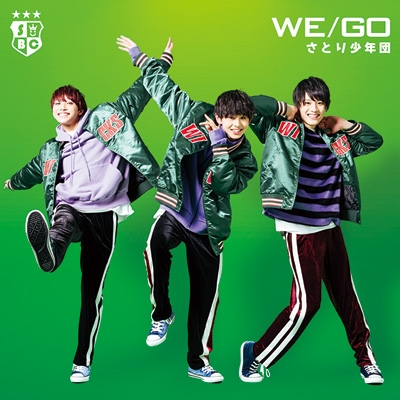 WE/GO (TYPE-B)