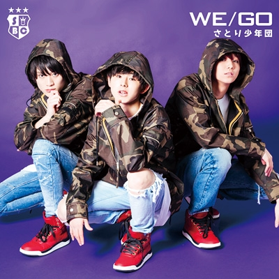 WE/GO (TYPE-C)