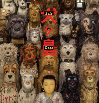 Isle Of Dogs Isle Of Dogs Hmv Amp Books Online Online