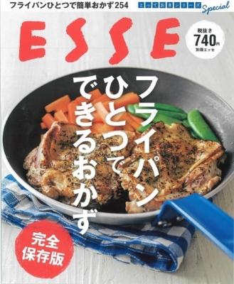 フライパンひとつでできるおかず 完全保存版 別冊ESSE