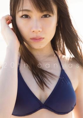 モーニング娘。'18 石田亜佑美 写真集 「20th Canvas」