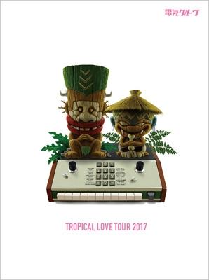 TROPICAL LOVE TOUR 2017 【初回生産限定盤】(DVD+2CD)