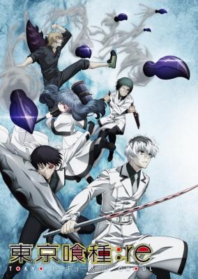 東京喰種トーキョーグール:re 【Blu-ray】 Vol.4