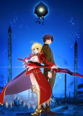 Fate/EXTRA Last Encore 6【完全生産限定版】