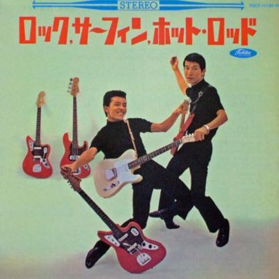 ロック・サーフィン・ホッド・ロッド+レッツ・ゴー・モンキー 【生産限定低価格盤】