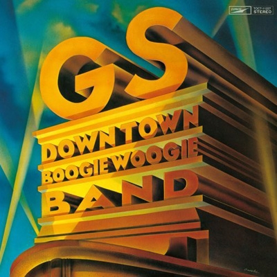 G.S.【生産限定低価格盤】