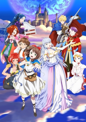 LOST SONG Blu-ray BOX 〜Full Orchestra〜