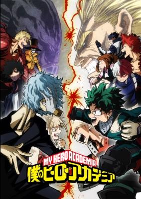 僕のヒーローアカデミア 3rd Vol.4 Blu-ray 初回生産限定版