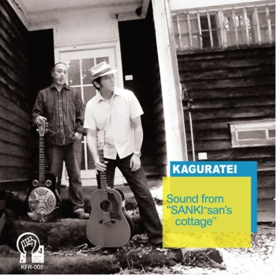 "Sound from ""SANKI-san's cottage"""