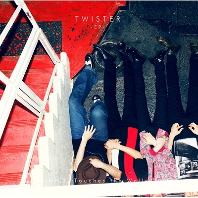 TWISTER -EP-