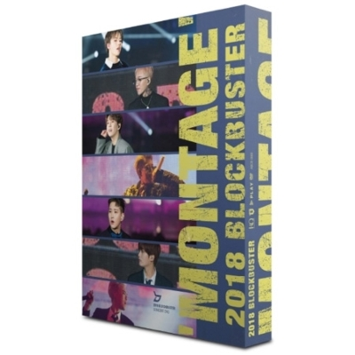 2018 BLOCKBUSTER MONTAGE 【韓国版】 (2DVD+アウトスリーブ+スペシャルフォトブック)