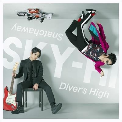 Snatchaway / Diver's High (+DVD)