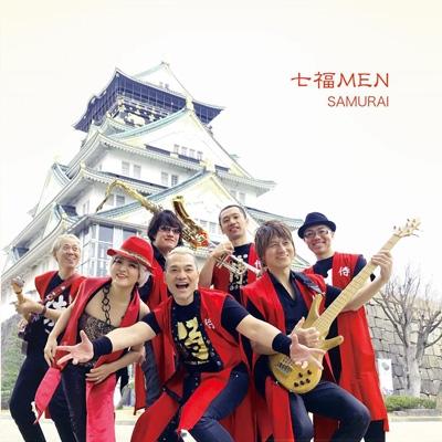 七福MEN