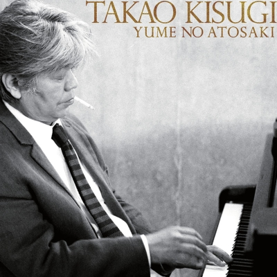 Takao Kisugi, Orchestral Album with TPO
