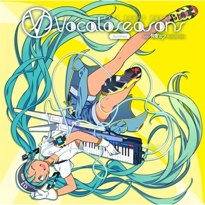EXIT TUNES PRESENTS Vocaloseasons feat.初音ミク〜Summer〜