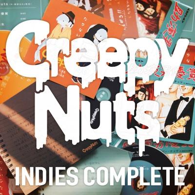「creepy nuts indies」の画像検索結果