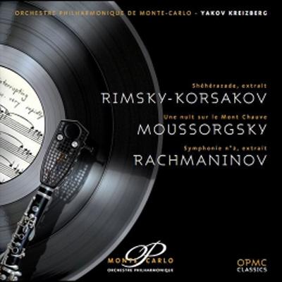 シェエラザード第1楽章 他:ルフェーヴル(ヴァイオリン)、クライツベルク指揮&モンテカルロ・フィルハーモニー管弦楽団 (アナログレコード/OPMC)