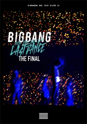 BIGBANG JAPAN DOME TOUR 2017 -LAST DANCE-: THE FINAL (2Blu-ray)