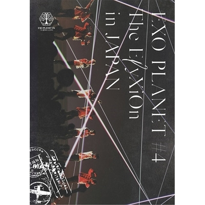 EXO PLANET #4 -The ElyXiOn -in JAPAN (2DVD)