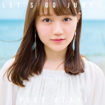LET'S GO JUMP☆ 【初回限定盤】(+DVD)