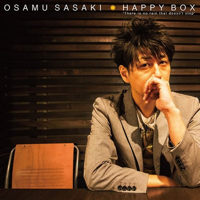 HAPPY BOX 〜There is no rain that doesn't stop〜