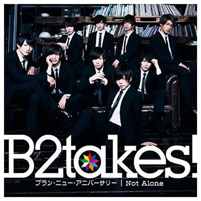 ブラン・ニュー・アニバーサリー/Not Alone <Type-B>【初回限定盤】(+DVD)