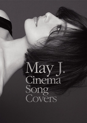 cinema song covers special box 2cd blu ray may j hmv books