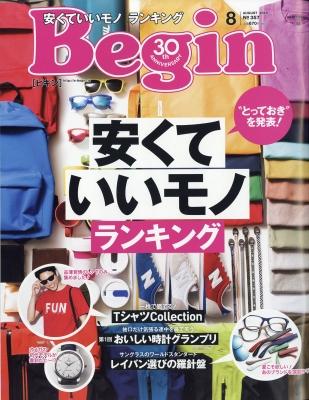 Begin (ビギン)2018年 8月号