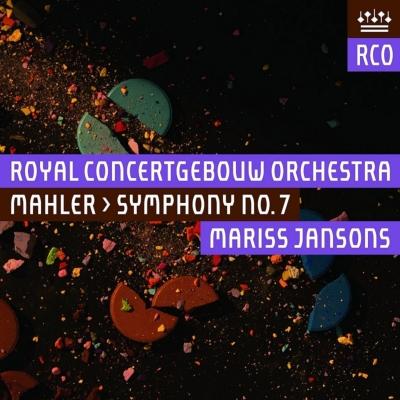 交響曲第7番『夜の歌』 マリス・ヤンソンス&ロイヤル・コンセルトヘボウ管弦楽団(2016)(日本語解説付)