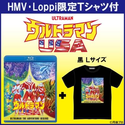 【HMV・Loppi限定】ウルトラマン USA [Tシャツ付き] <黒 Lサイズ>