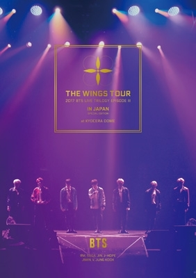 2017 BTS LIVE TRILOGY EPISODE III THE WINGS TOUR  IN JAPAN 〜SPECIAL EDITION〜at KYOCERA DOME 【通常盤】 (Blu-ray)