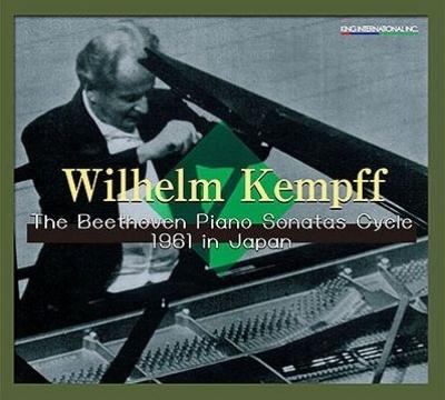 ピアノ・ソナタ全集 ヴィルヘルム・ケンプ(1961年東京ライヴ)(9UHQCD)