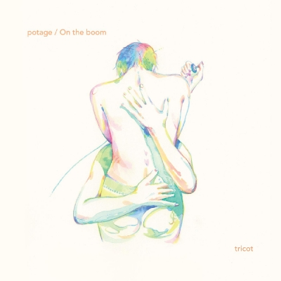 Protage / On The Boom (輸入盤/7インチシングルレコード/Topshelf)