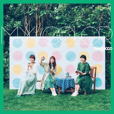 MY COLOR 【初回限定盤】(2CD)