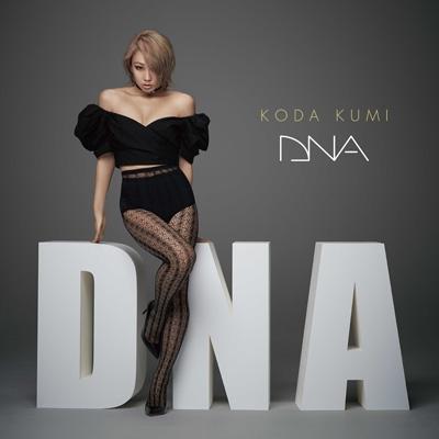 DNA (+Blu-ray)