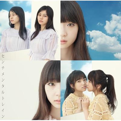 センチメンタルトレイン 【Type C】(+DVD)