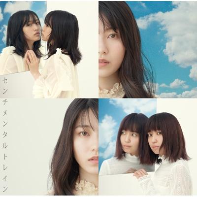 センチメンタルトレイン 【Type E】(+DVD)