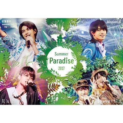 Summer Paradise 2017 (Blu-ray)