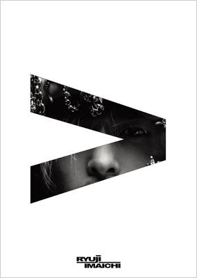 LIGHT>DARKNESS 【初回生産限定盤】(+DVD)