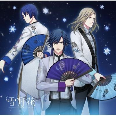 うたの☆プリンスさまっ♪ Eternal Song CD 「雪月花」 Ver.SNOW